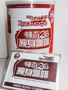 Magic 26 Slimming Coffee