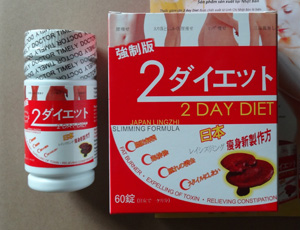 Japan Lingzhi 2 Day Diet Slimming Capsule