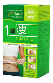 Original 1 Day Diet Slimming Capsule