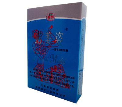 Nuomeizi Natural Model Slimming Capsule
